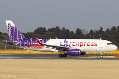 HK Express A320-200 B-LCD (birrlad) Tags: narita nrt international airport tokyo japan aircraft aviation airplane airplanes airline airliner airlines airways taxi taxiway takeoff departing departure runway airbus a320 a320200 a320232 blcd hk express hongkong