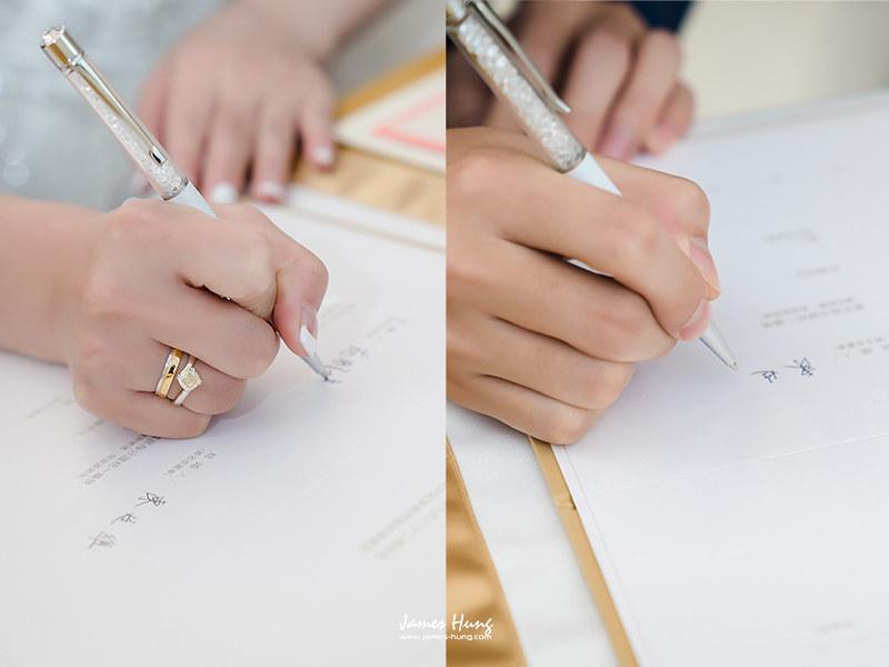 婚攝鯊魚影像團隊,婚攝價格,婚禮攝影,婚禮紀錄,婚攝收費,類婚紗,伴娘,伴郎,佈置,婚宴,翡麗詩莊園