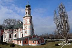 Karls Church - Karlskirche (Serviten Convent) (chk.photo) Tags: landschaft outdoor underwater landscape water light art architektur kirche austria church architecture
