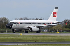 G-EUPJ A319-131 British Airways (eigjb) Tags: dublin airport eidw international collinstown ireland plane spotting jet transport aviation aircraft airplane airliner aeroplane 2019 geupj a319 british airways airbus bea retro livery anniversary