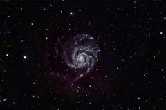 M101_2019.05.03 (ko1fun) Tags: d810 mach1 gso10rc