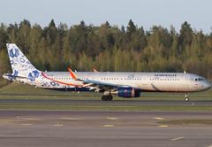 VP-BEE (Oliversaar) Tags: aeroflot