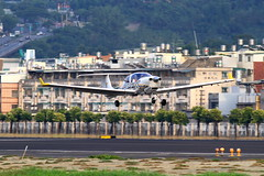 B-88001 Apex Flight Academy Diamond DA-40 NG Diamond Star (阿樺樺) Tags: b88001 apex flightacademy diamond da40 ng diamondstar
