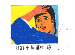 若尾文子 Ayako Wakao