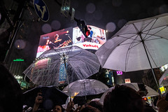 Umbrellas' Jungle Around Shibuya Crossing (uaru.amphiacantoides) Tags: japan heisei 平成 令和 reiwa shibuya celebrations shibuyacrossing newera