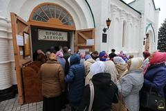 005. Божественная литургия в Успенском соборе 01.05.2019