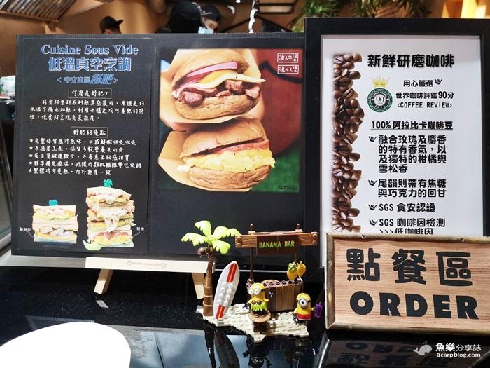 【台北中山】海石三│漢堡三明治早午餐│行天宮站美食 @魚樂分享誌