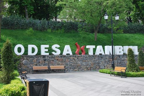 Стамбульський парк, Одеса, травень 2019 InterNetri Ukraine 329