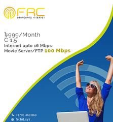 Best Internet Connection Services Plan Provider in Dhaka (frcommunication14) Tags: internet highspeedbroadband wireless network services
