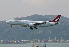 Cathay Dragon Airbus A330-343 B-LBH (EK056) Tags: cathay dragon airbus a330343 blbh hong kong chek lap kok airport
