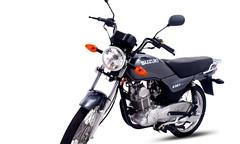 Buy GD 110 Bike | Suzuki GD 110cc in Pakistan | Danish Motors (danishmotorskhi) Tags: buy gd 110 bike | suzuki 110cc pakistan danish motors motor cycle danishmotors motorbike