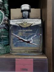 "Vodka ""Non-stop flight"" (m_y_eda) Tags: 瓶子 瓶 ขวด കുപ്പി ಬಾಟಲಿ సీసా புட்டி بوتڵ بوتل بطری פלאש בקבוק шише пляшка лонхо лаг бутылка бутилка боца φιάλη tecontli sticlă şişe shishja pudele pudel molangi láhev gendul garrafa flesj fles flassche flaske flaska flasche fläsch dhalo chai butelka butelis buteli buteglia buidéal buddel boutèy bouteille bottle bottiglia botol botila botelo botella botelkė botal bosa boca bhodhoro"