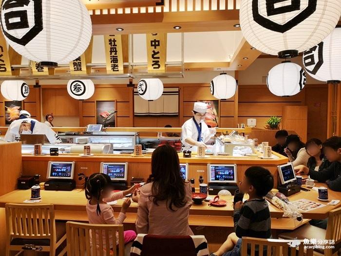 【台北內湖】合點壽司がってん寿司|捷運西湖站高人氣迴轉壽司 @魚樂分享誌