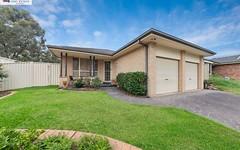 2 Bugong Street, Prestons NSW