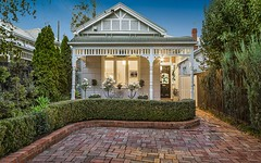 45 Repton Road, Malvern East VIC