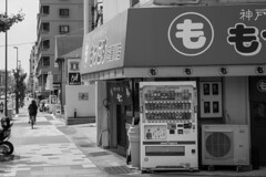 ramen shop (Hideki-I) Tags: ramen shop 50mm nikon z7 blackandwhite bw monochrome 白黒 黑白 kobe japan street mokkosu もっこす 神戸 日本