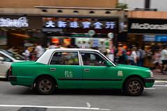 _DSC5268_LR_LOGO (Ray 'Wolverine' Li) Tags: hongkong asia hongkonglife citylife street taxi publictransport publictranaport