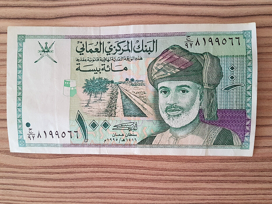 The World's Best Photos of money and oman - Flickr Hive Mind