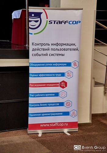 BIT-2019 (Санкт-Петербург, 23.04)