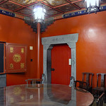 Chinese Room | Nationality Rooms | University of Pittsburgh thumbnail
