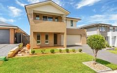 23 Titania Street, Riverstone NSW