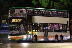 NWFB MAN A95 12.8m #6090 @ 8P (EddieWongF14) Tags: bus doubledecker newworldfirstbus nwfb man manbus mana95 a95 nd323f gemilang lionscity lionscitydd 6090 tz9333 adfreebus nwfb8p