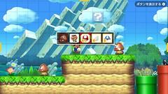 Super-Mario-Maker-2-160519-006