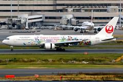 Japan Airlines | Boeing 767-300ER | JA612J | JAL Celebration Express livery | Tokyo Haneda (Dennis HKG) Tags: aircraft airplane airport plane planespotting oneworld canon 7d 100400 tokyo haneda rjtt hnd japanairlines jal jl japan boeing 767 767300 boeing767 boeing767300 767300er boeing767300er ja612j disney disneyland
