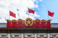Bandiere rosse (forastico) Tags: forastico d7100 nikon cina pechino beijing piazza piazzatienanmen tiananmen bandiera rossa bandiere