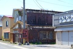 Ruins (しまむー) Tags: fujifilm xe2 ebc fujinon 55mm f18 velvia yokohama kabushima 横浜 蕪島 八戸 蕪島神社 菜の花