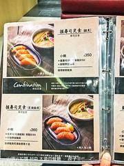 山頭火拉麵 台中 大遠百餐廳  10 (slan0218) Tags: 山頭火拉麵 台中 大遠百餐廳 10