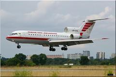 Yakovlev Yak-42, South Airlines, UR-CFA (OlivierBo35) Tags: spotting spotter rennes lfrn rns yakovlev yak42