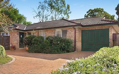 7/266 Quarry Road, Ryde NSW