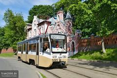 Moskau (RUS) (Robert Leichsenring) Tags: moskau moscow russia russland tramway tramwaj tramvaj трамвай москва россия strassenbahn streetcar strasenbahn