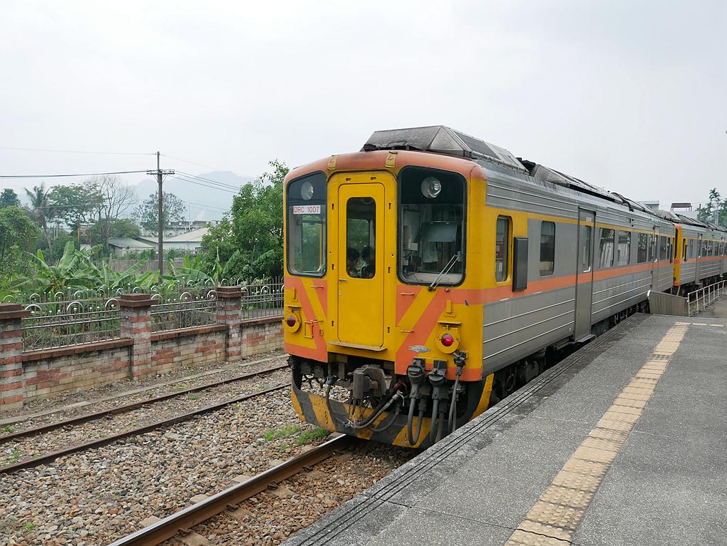 P1060930