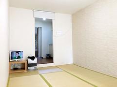 Osaka Tengachaya Private House II , Osaka: mulai Rp 989,800* / malam (VLITORG) Tags: penginapan di osaka