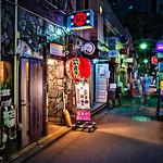 More of Golden Gai in Tokyo thumbnail