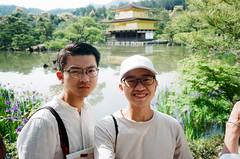 大阪京都3-8 (The_Can) Tags: 2019 may osaka kyoto can taiwan film gr1s 28mm c200 travel