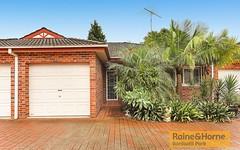 8/150-152 Slade Road, Bardwell Park NSW