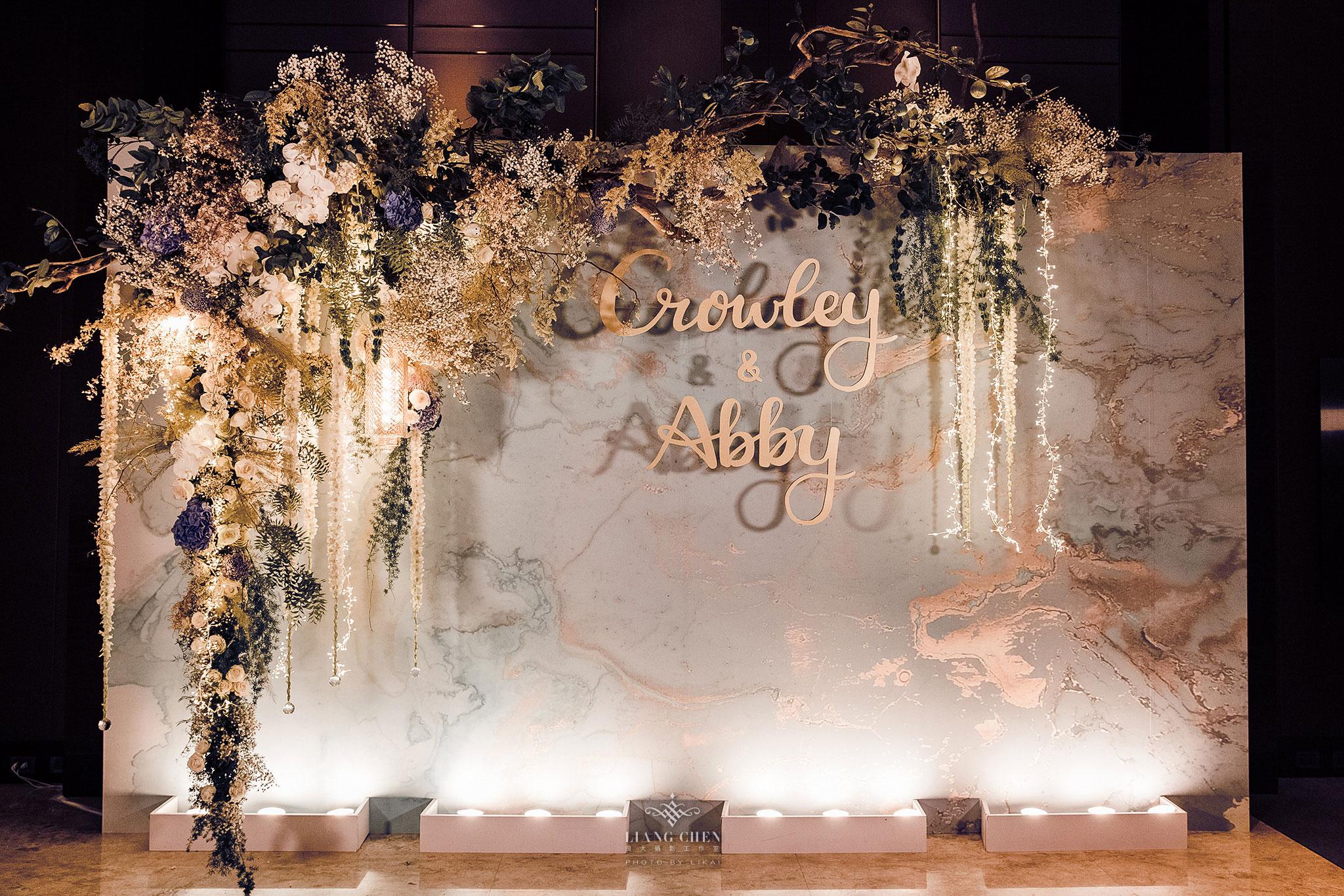 婚禮紀錄 - Abby & Crowley - 寒舍艾麗酒店