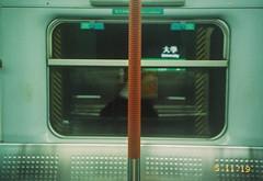 000062-2 (justus9427) Tags: film cinestill street hk night people life light