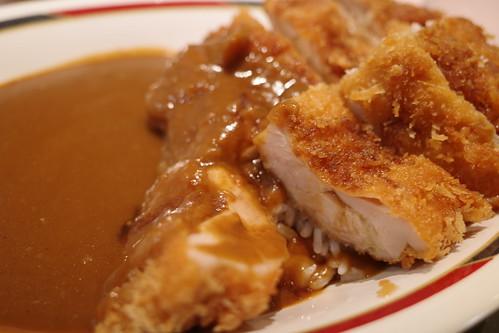 Big Chicken Cutlet curry