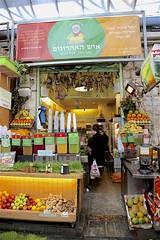 Juice Bar (oxfordblues84) Tags: machaneyehudamarket oat overseasadventuretravel jerusalemisrael jerusalem israel walkingtour market juicebar juices freshfruitjuices