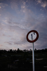 20190515A73_8156 (Gansan00) Tags: ilce7m3 α7ⅲ sony zeiss japan 山口県 yamaguchi 日本 landscape snaps ブラリ旅 中須棚田 棚田 shunan nature 5月 fe35mmf28 夕景 夕陽 sunset