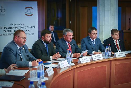 """Пленарное заседание конференции """"Сотрудничество регионов России и Донбасса. Перспективы развития"""""""