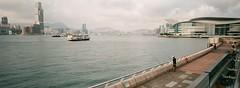 4360-16 (stevenwonggggg) Tags: xpan hasselblad fuji film industrial100 urban skyline fog
