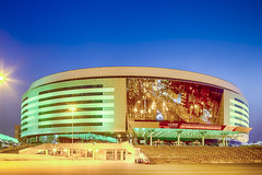 Minsk- Belarus, April 23, 2019: Minsk Arena Complex as the Main Sport Venue with Green Illumination for Second European Games in April 23, 2019 in Minsk (DmitryMorgan) Tags: 2019 belarus hdr minsk minskarena republicofbelarus architecture arena bluehour building championship city complex construction design dome editorial europe europeangames exterior facade famous futuristic game glass ice modern new night reflection round sky sport stadium travel twilight urban venue