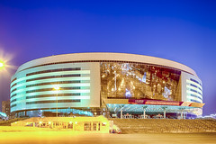 Minsk- Belarus, April 23, 2019: Minsk Arena Complex as the Main Sport Venue with Greenish Illumination for the Second European Games in April 23, 2019 in Minsk (DmitryMorgan) Tags: 2019 belarus hdr minsk minskarena republicofbelarus architecture arena bluehour building championship city complex construction design dome editorial europe europeangames exterior facade famous futuristic game glass ice modern new night reflection round sky sport stadium travel twilight urban venue