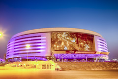 Minsk- Belarus, April 23, 2019: Minsk Arena Complex as the Main Sport Venue with Purple Illumination for Second European Games in April 23, 2019 in Minsk (DmitryMorgan) Tags: 2019 belarus hdr minsk minskarena republicofbelarus architecture arena bluehour building championship city complex construction design dome editorial europe europeangames exterior facade famous futuristic game glass ice modern new night reflection round sky sport stadium travel twilight urban venue