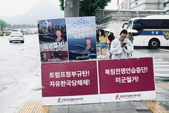 Protests are commonly seen on Sejongdaero, the main avenue connecting the imperial palace, the central administration of Korea, and the city hall of Seoul. (Jason CS Tsai) Tags: sejongdaero trump protest korea seoul